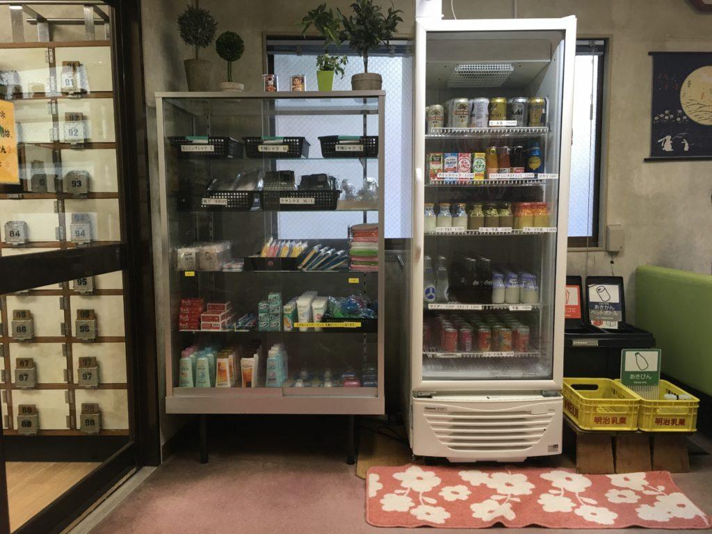 松の湯 衣類と飲み物販売