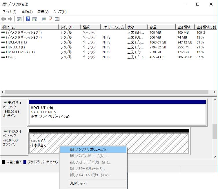SSD初期化。