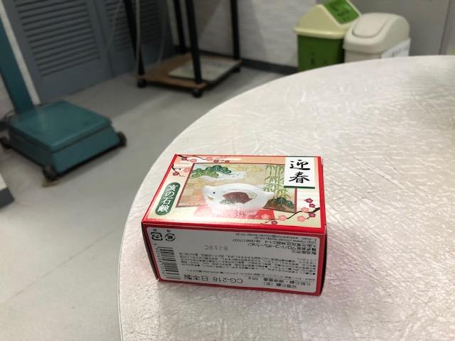 イノシシ石鹸2019