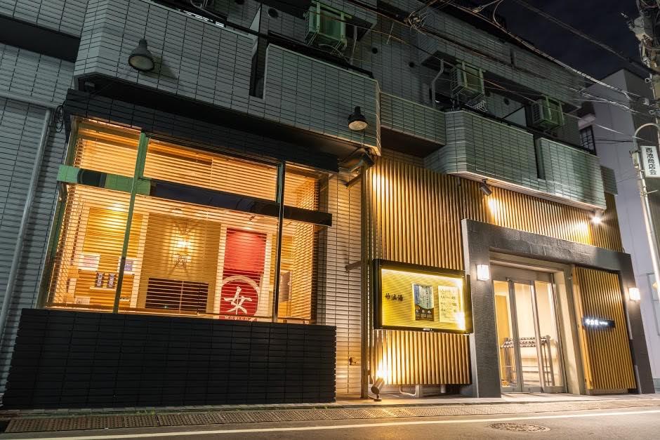 妙法湯 外観(東京銭湯マップより)