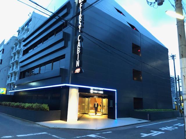 ファースト・キャビン名古屋は駅近のおしゃれな簡易宿泊施設。